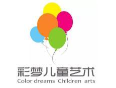 彩夢兒童美術館