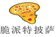 脆派特披萨
