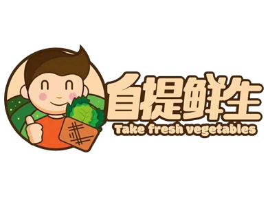 自提鲜生果蔬机