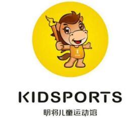 明将儿童运动馆