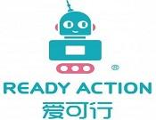 愛可行國際機器人創意中心