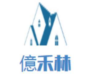 億禾林國際早教中心
