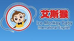 艾斯猴国际少儿英语