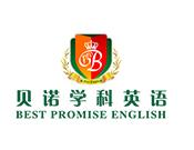貝諾學科英語