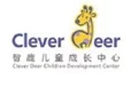 智鹿儿童成长中心