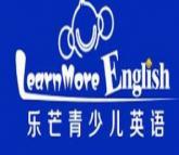 樂芒青少兒英語