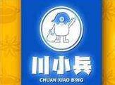 川小兵火锅食材超市
