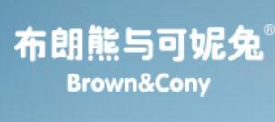 布朗熊与可妮兔奶茶