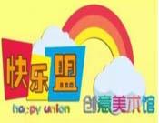 kuai乐盟创yi美术馆