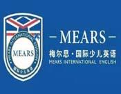梅尔思国际少儿英语