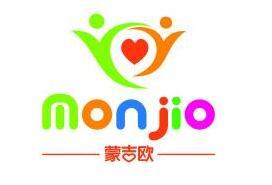 蒙吉欧国际早教中心