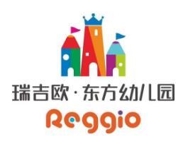 瑞吉歐國際幼兒園