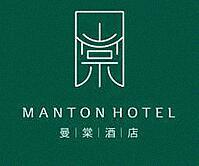 曼棠精品酒店