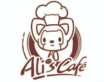 阿貍咖啡館