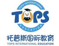 托普斯国际英语