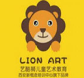 艺酷狮儿童艺术教育