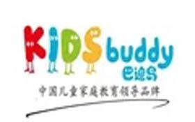 巴迪岛国际早教中心