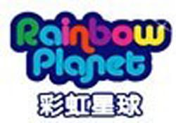 彩虹星球儿童教育中心