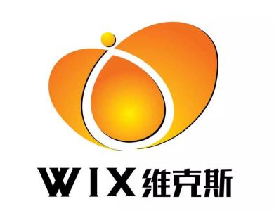 WIX维克斯