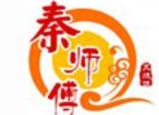 秦師傅叉燒飯