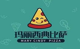 玛丽西典比萨