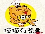 猫猫有条鱼韩式鱼籽拌饭