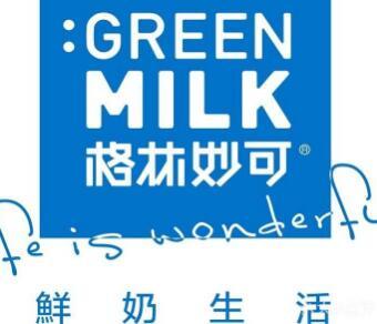 格林妙可鲜奶生活