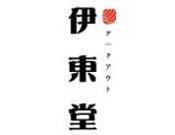 伊東堂壽司