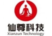 仙尊科技外卖系统