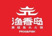 漁香島美蛙魚頭火鍋