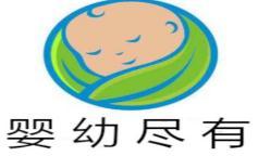 嬰幼盡有母嬰店