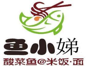 魚小娣酸菜魚米飯