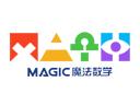 魔法數學思維館