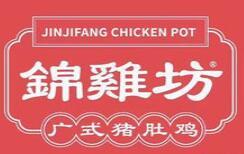 錦雞坊廣式豬肚雞