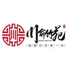 川俞竹苑火鍋