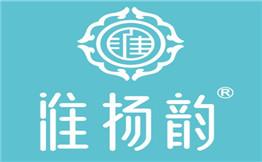淮扬韵餐厅