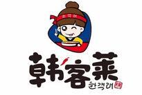 韩客莱韩国年糕料理