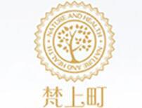 梵上町科技美膚館