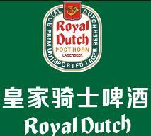 皇家骑士啤酒