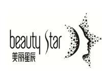 美丽星辰美容纤体机构