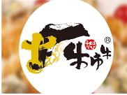 牛市牛韩式石锅烤肉