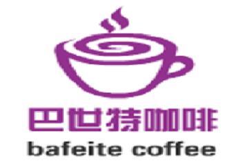 巴世特咖啡