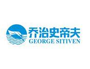 喬治史帝夫凈水器