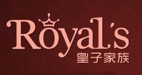 皇子家族內衣