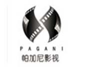 帕加尼電影院