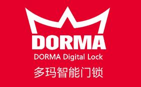 多瑪智能門鎖