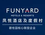 鳳悅酒店及度假村