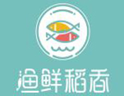 漁鮮稻香烤魚飯