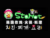 starhot韓國炸雞啤酒