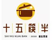 十五筷半火锅鸡冒菜